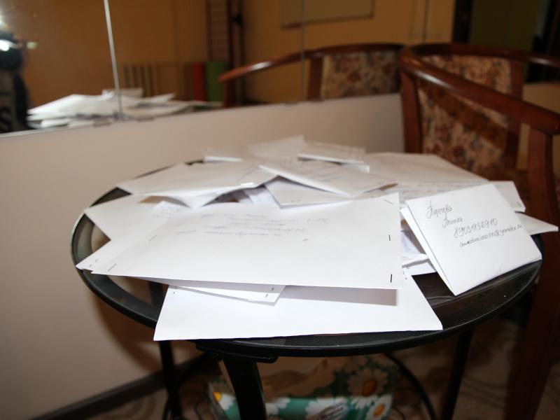Письмо себе в будущее ...